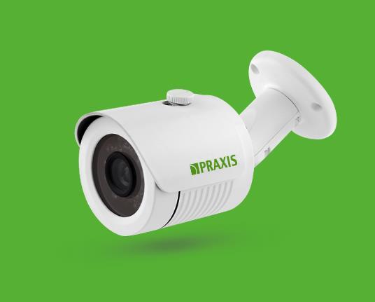 PB-8142IP 2.8 Компактная уличная сетевая видеокамера