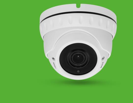 PE-8142IP 2.8-12 Вандалозащищенная уличная сетевая видеокамера