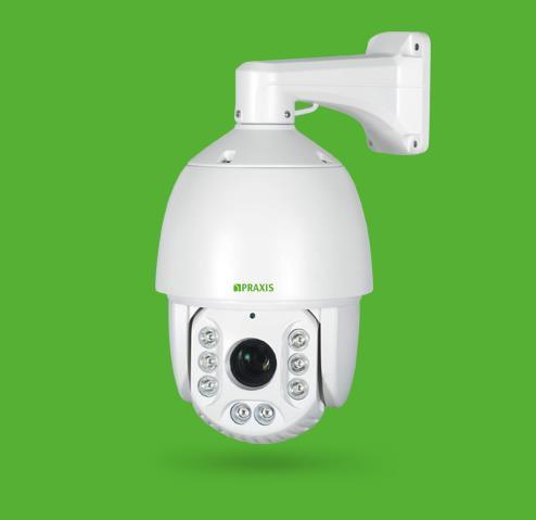 PS-9117IP 20Z Поворотная уличная сетевая видеокамера
